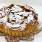 リンゴとアーモンドのタルト(11月〜3月頃)直径18cmホールケーキ 洋菓子 誕生日 記念日  プレゼント
