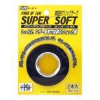 【ゴルフ工具、リペア用品】 ライト(LITE) パワーアップ テープ スーパーソフト G−314 (メール便指定可)