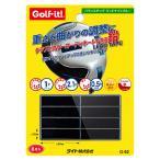 【ゴルフラウンド用品、アクセサリー】 ライト(LITE) バランスチップ ミッドナイトブルー G−92 (メール便指定可)
