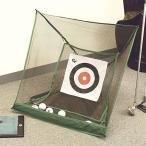 【ゴルフ練習器具 ゴルフネット】 Tabata タバタ パッとアプローチ GV-0881 (配送は宅配便のみで、他は×不可)