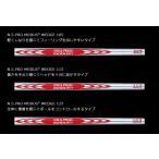 【ゴルフ工具、リペア用品 シャフト】 NIPPON SHAFT N.S.PRO MODUS3 WEDGE [ウェッジ用] (配送は宅配便のみ)