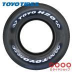【メーカー取り寄せ】 サマータイヤ単品 トーヨータイヤ TOYO H20  195/80R15 107/105L ホワイトレター [TOYO TIRES] 注)タイヤ1本あたりのお値段です