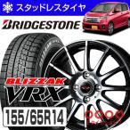 軽自動車用 スタッドレスタイヤ ホイール4本セット ブリヂストン ブリザック VRX 155/65R14 2018年製 + テッドトリック