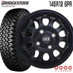 軽トラック・バン用 サマータイヤ ホイール4本セット ブリヂストン 604V 145R12 6PR + ガイアクロス 12×4.0 PCD100/4H +42 JWL-T