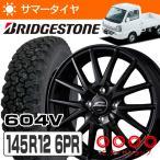 軽トラック 軽バン ブリヂストン 604V 145R12 6PR BRIDGESTONE シュナイダー SQ27 ブラック 12×4.0 100/4 +42 JWL-T 12インチ サマータイヤ 4本 ホイールセット