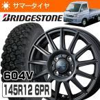 軽トラック・バン用 ブリヂストン 604V 145R12 6PR + ヴェルヴァ イゴール 12×4.0 JWL-T カラー: ディープメタル サマータイヤ ホイール4本セット