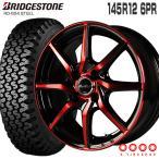 軽トラック・バン用 ブリヂストン 604V 145R12 6PR + S810 12×4.0 レッドクリアダークガンメタポリッシュ サマータイヤ ホイール4本セット