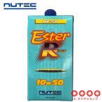 エンジンオイル ニューテック NC-50 10W-50 1L 化学合成(エステル系) NUTEC/送料無料