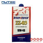 エンジンオイル ニューテック ZZ-03 10W-40 1L 部分合成(VHVI系) NUTEC/送料無料