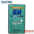ギア・デフオイル ニューテック NC-70 75W-90 2L 100%化学合成(エステル系) NUTEC/送料無料