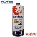 AT/PSフルード ニューテック ZZ-51改 DF-TF 1L 化学合成(エステル系) NUTEC/送料無料