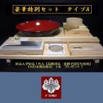 そば打ち道具 豪華特別セット タイプA 高橋邦弘DVDプレゼント