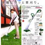 マキタ 電気式 草刈機 MUR2500 ナイロンコード