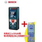 ボッシュ 充電池、充電器付 GLM50CJ レーザー距離計