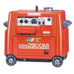 送料無料 (沖縄・離島のぞく) 新ダイワ エンジン溶接機  EGW2800MI インバーター発電付  shindaiwa