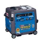 送料無料!(沖縄、離島・北海道除く)デンヨー 小型ガソリンエンジン溶接・発電機 GAW-1...