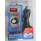 アイウッド スピードコントローラー PW-1500