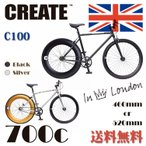 CREATE bikes  CREATE-C100 クリエイトバイク クロスバイク 700c シングルスピード スポーツ おすすめ自転車 人気クロスバイク  おしゃれ