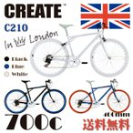 CREATE bikes  CREATE-C210 クリエイトバイク クロスバイク 700c 6段変速 スポーツ おすすめ自転車 人気クロスバイク  おしゃれ