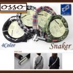 Snaker(スネーカー)オリジナルワイヤー錠