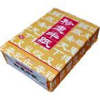600503b 中国半紙 粉連(A) F701 1000枚包み 010004