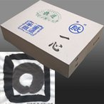 603036 漢字用【品質厳選・特別価格】 機械漉き半紙 一心 1000枚