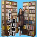 本棚 大容量 画像