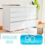キッチンカウンター 収納 90 食器棚 レンジ台 日本製 南東北〜関西は開梱設置料込み