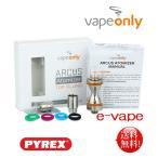 VapeOnly Arcus Atomizer(アーカス)アトマイザータンク VapeOnly製