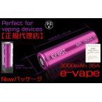 Efest IMR18650紫 フラットトップリチウムマンガン充電池 3000mAh 電子タバコ VAPE 禁煙イーフェスト