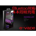 ショッピングbluetooth Bluetooth対応充電器 Efest LUC Blu4 Bluetooth 4 Bay Charger