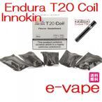Innokin Endura T20 Coil 5pcs交換コイル エンデュラ t20 コイル1380円送料無料