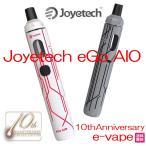 Joyetech eGo AIO Kit 10th アニバーサリー