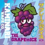 ザ グレープ VS アイス 15ml【KAMINARI VAPE CO.】カミナリ ベープ シーオー
