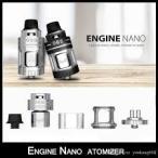 OBS Engine Nano RTA 全国送料無料
