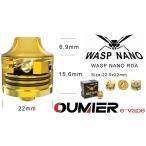 ショッピング格安 OUMIER WASP NANO RDA BF対応 コスパの高いRDA