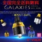 Vapefly Galaxies MTL RDA 味重視 コスパ最強