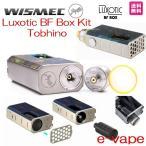 WISMEC Luxotic BF Box Kit with Tobhinoウィズメック ラクソテック