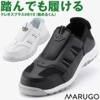安全靴/クレオスプラス(踏めるくん#810)/丸五810/樹脂先芯/男性用・メンズ