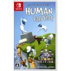 ヒューマン フォール フラット Nintendo Switch HAC-P-AFJWJ