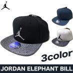 ショッピングJORDAN JORDAN ELEPHANT BILL Snapback Cap  / ジョーダン ブランド エレファントビル スナップバックキャップ ハット USモデル