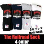 The Railroad Sock / レイルロードソック 3足パック 全4色 アメカジ 米国産 ソックス