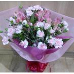 ラブリーマザー・カーネーションの花束・母の日ギフト