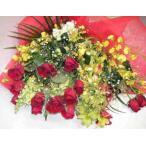 レッドコーラル・バラと蘭とカスミソウの母の日花束