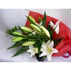 カサブランカ・ユリの花束