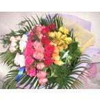 レインボーローズ・バラ7色70本の母の日花束