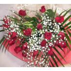 ローテローゼ・赤バラとかすみそうの花束