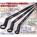 TOPシャーボルト用シノ付メガネレンチ3本セット