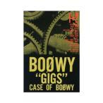 楽譜・バンドスコア BOOWY/CASE OF BOOWY 1+2