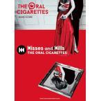 楽譜 バンド・スコア THE ORAL CIGARETTES「Kisses and Kills」 ギター/ベースTAB譜付